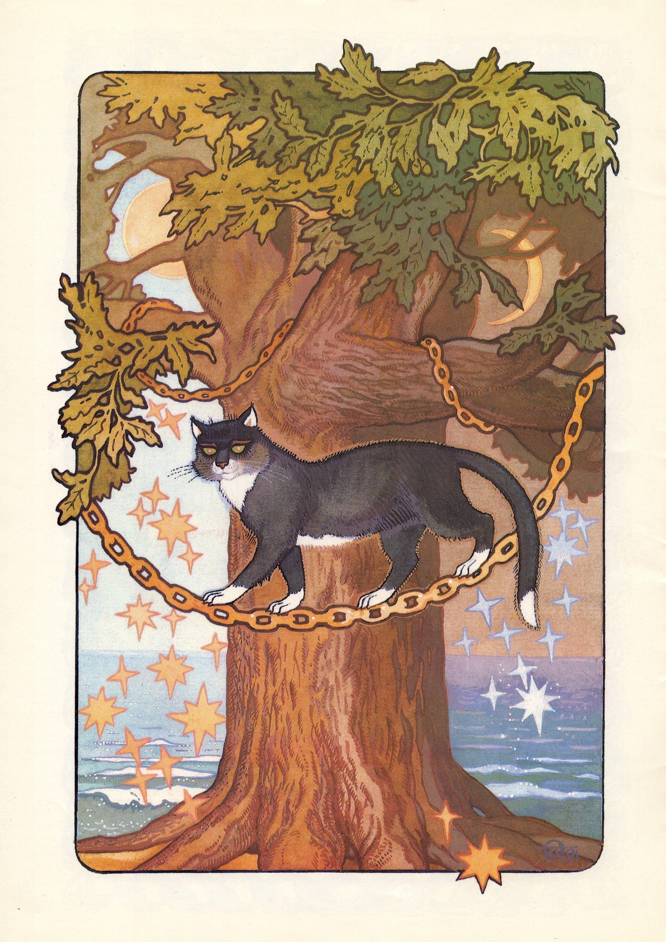картинка кота ученого из пушкина общем, новогодней дискотеке