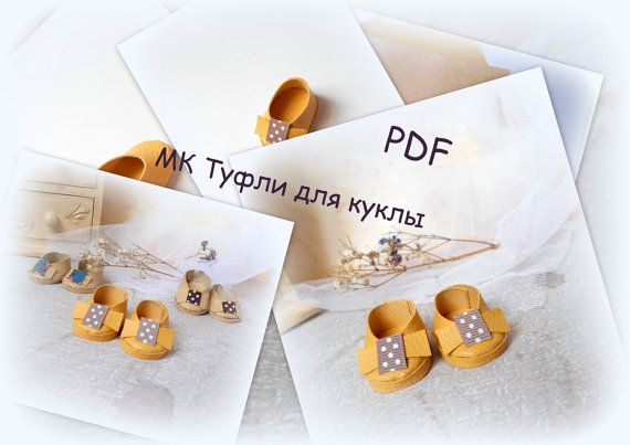 PDF Sewing Tutorial Shoes for Dollssewing by ViktoriaVenko on Etsy