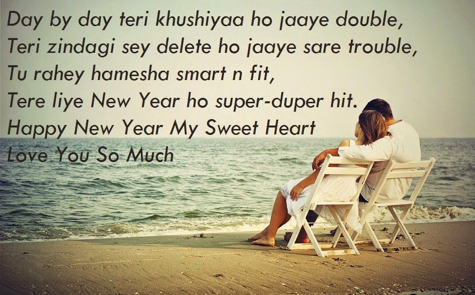 new year 2016 wishes quotes for lover
