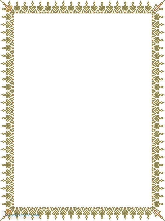 Vector Islamic Borders Frames | Projects to Try | Frame, Islam ...