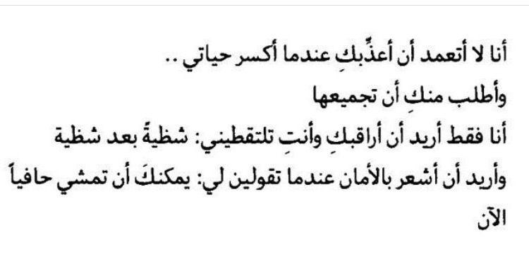 انا سندك و لو تخلي عنك كل البشر Arabic Calligraphy Calligraphy