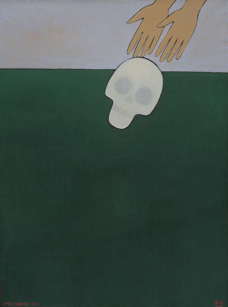 Maria Garkavenko, Untitled