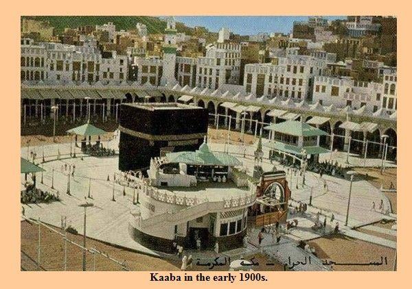 mecca muslim personals Mecca: from shrine to shopping mall on the spectator | mecca is the greatest paradox of the islamic world home to the kaaba, a pagan-era cube of black.