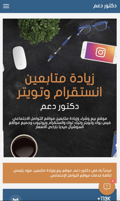 Pin By Mahmoud Medhat On Stuff To Buy Ullo Lockscreen Screenshots