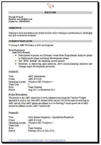 mca resume format