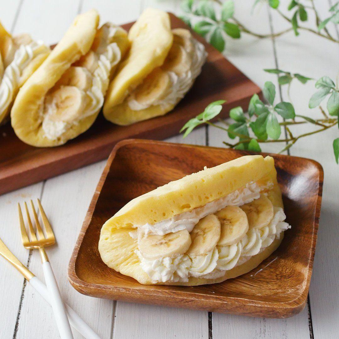 オムレット バナナ