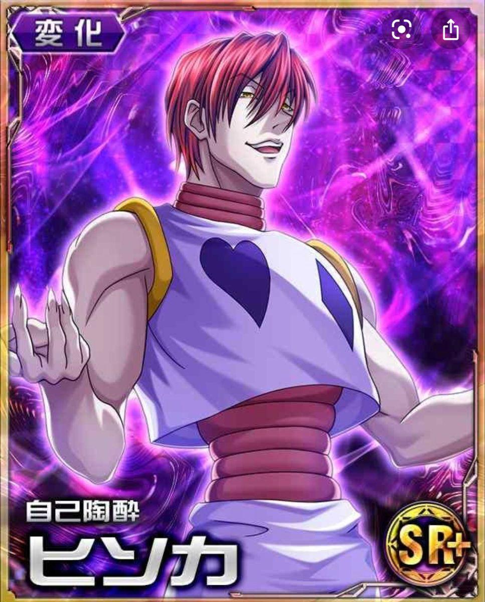 Neon Nostrade Hunter X Hunter Neon Character Design Anime