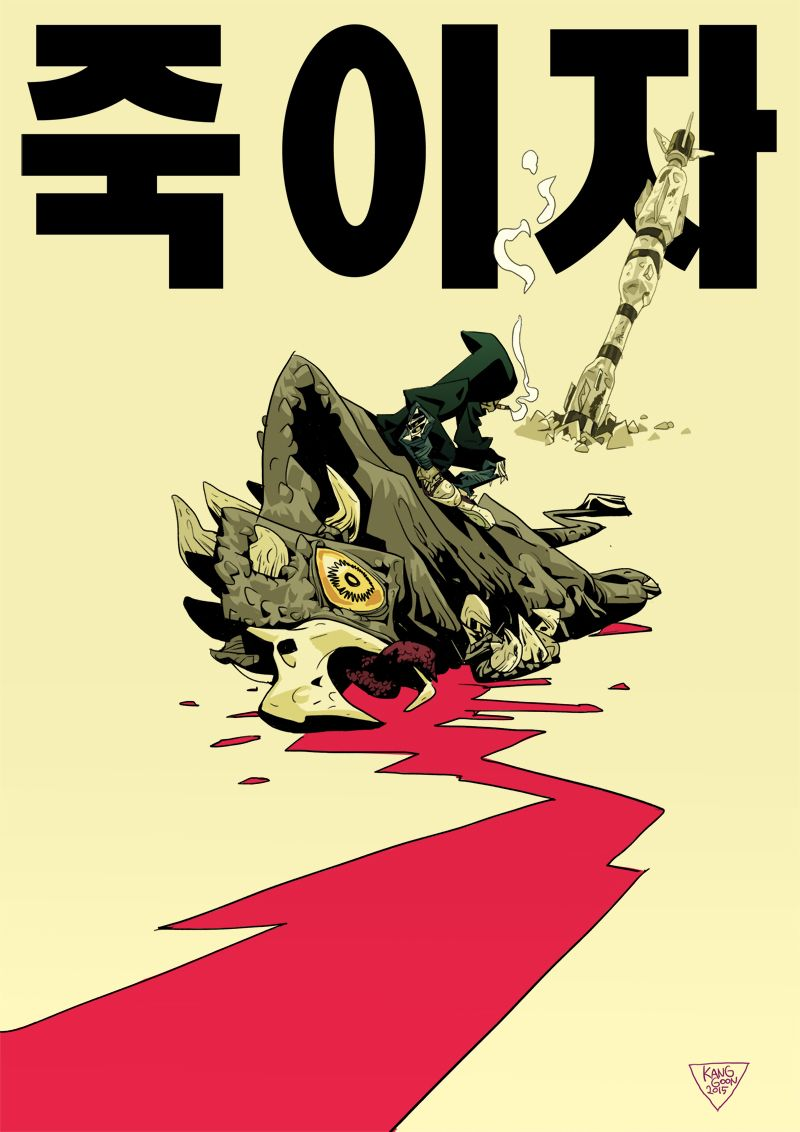 Kill them all. Kang Minjung. Kang Goon. illustration. Character design. Korean artist. Devil Planet. Korean type design. poster. www.facebook.com/naphe4 www.tumblr.com/blog/kangminjungart