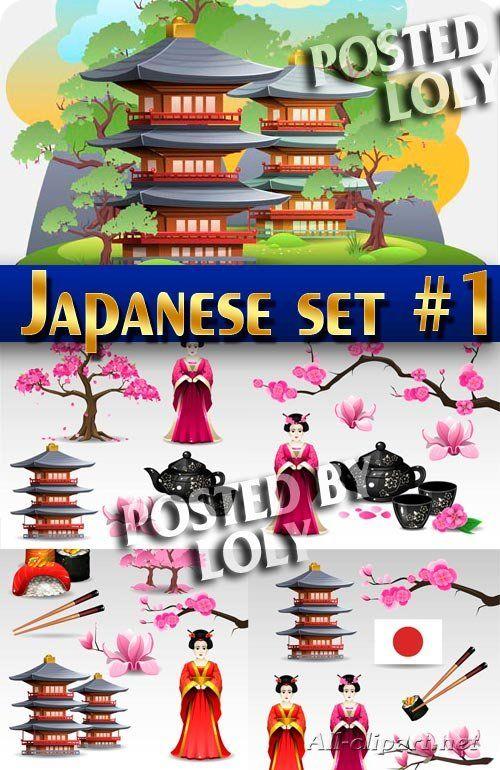 Японский набор #1 - Векторный клипарт