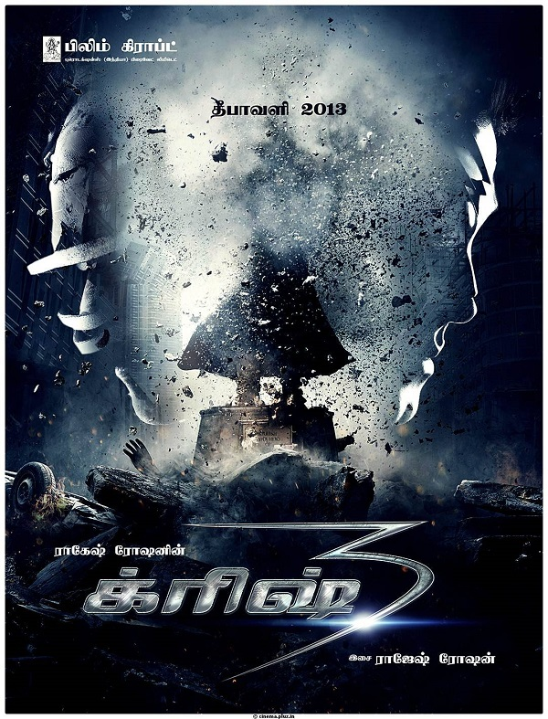 tamil dubbed movies free download in 720p B.A. Pass