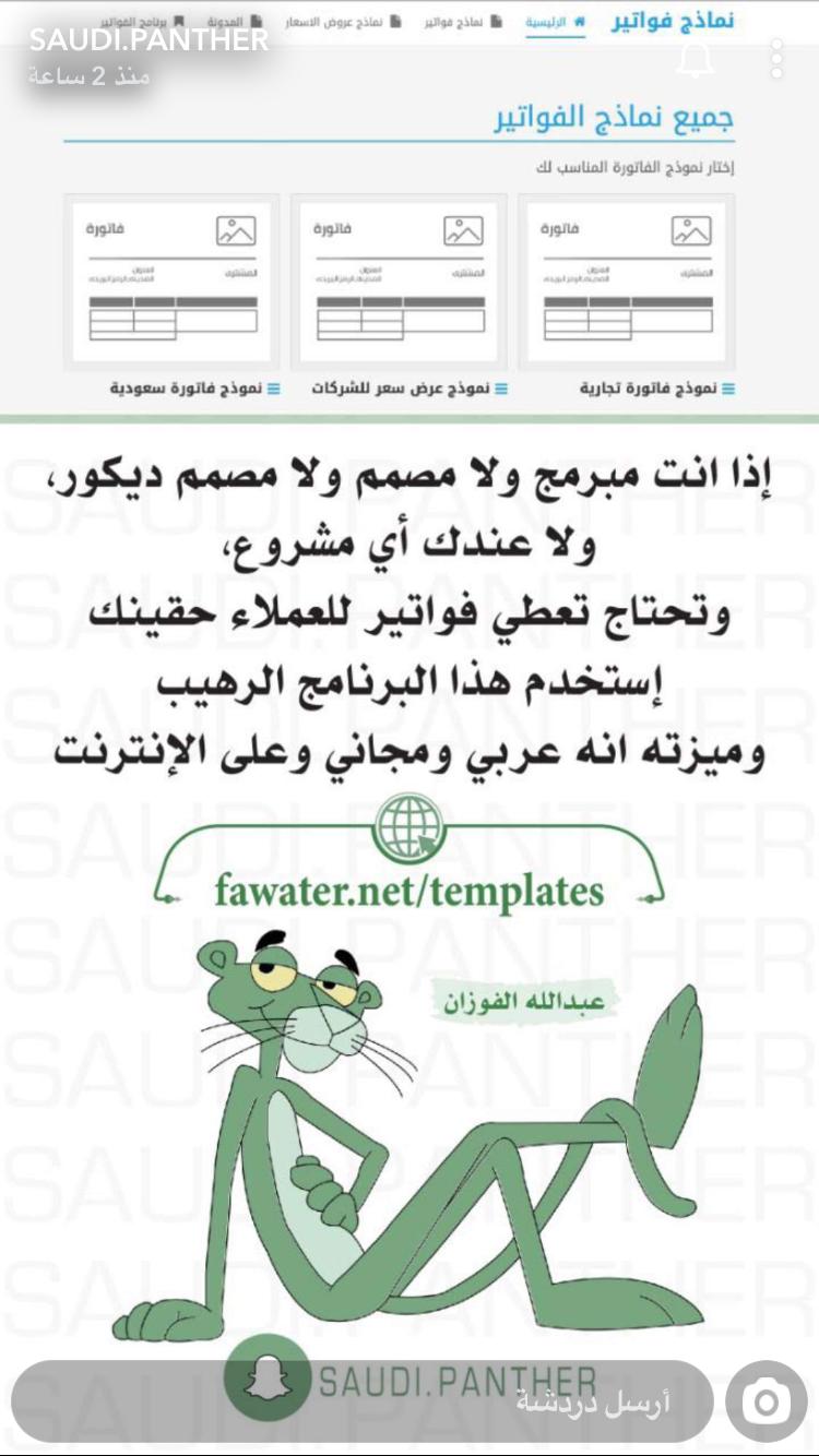 Pin By Wafa On حسابات مميزة تعليم Learning Websites Learning Apps Programming Apps