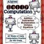 This is a very simple product, designed to give students daily practice with basic computation. I have found that my students need to practice thes...