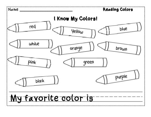 I Know My Colors! Simple Worksheet. A simple worksheet