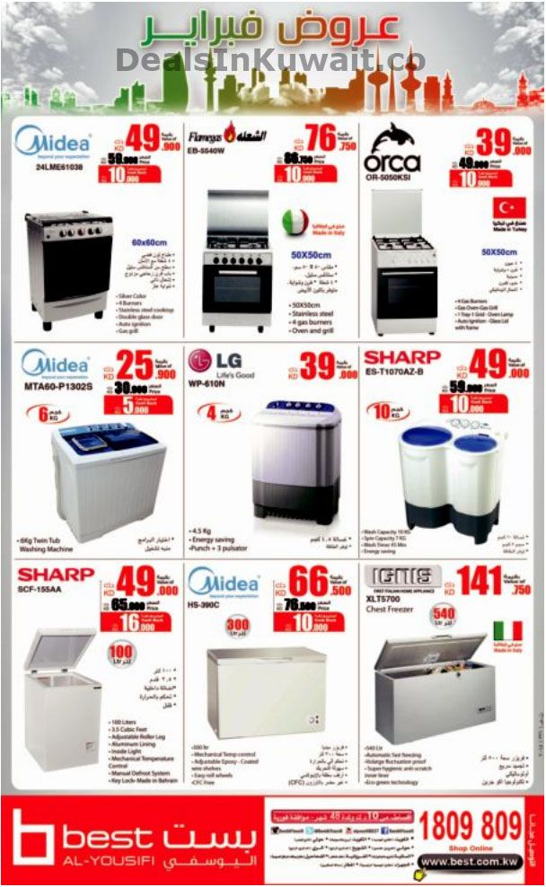 Best Al Yousifi Kuwait Offers On Home Appliances 7
