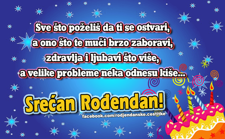 Rodjendanske Cestitke Wise Words Quotes Happy Birthday Words Quotes