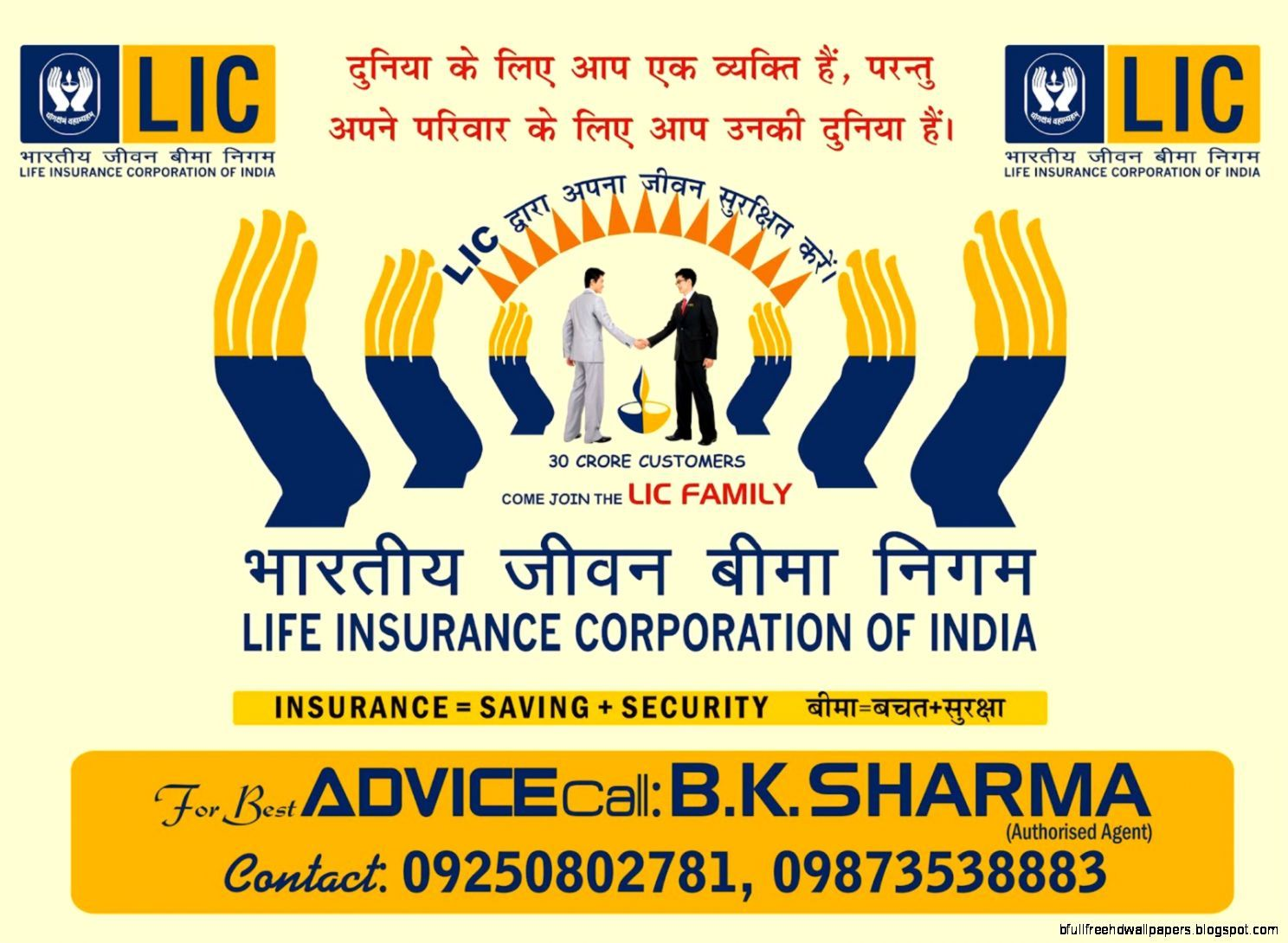 Lic Of India Wallpapers Full Free HD Wallpapers lic