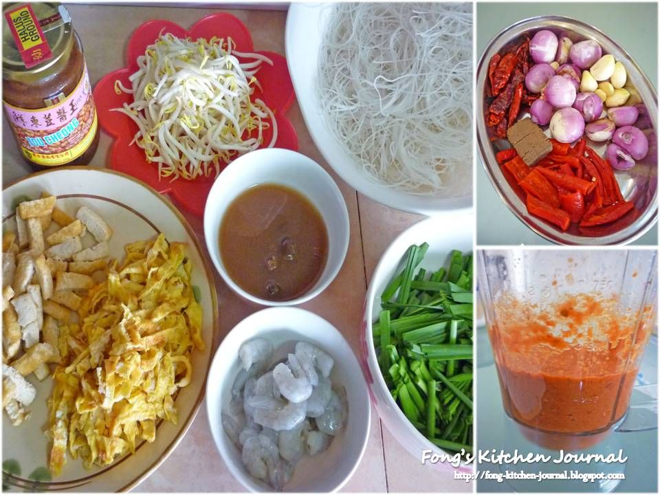 Spicy rice vermicelli one of the benefits of writing a food blog is spicy rice vermicelli one of the benefits of writing a food blog is it motivates me forumfinder Image collections