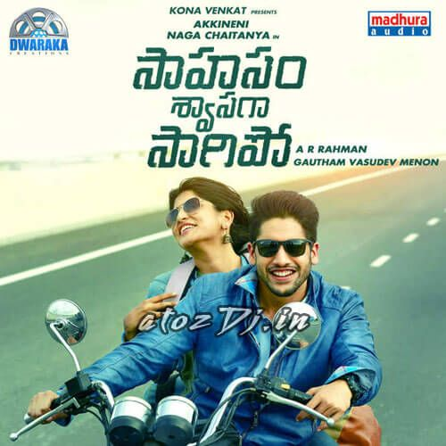 Sahasam Swasaga Sagipo Movie Mp3 Songs Free Download Movie Sahasam Swasaga Sagipo Starri Atozdj Mp3 Song Telugu Movies Songs