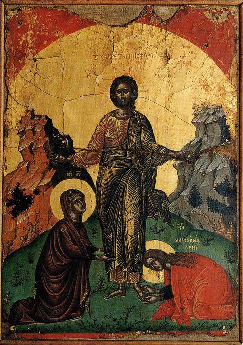 Явление Христа Женам-Мироносицам (Богоматери и Марии Магдалине...