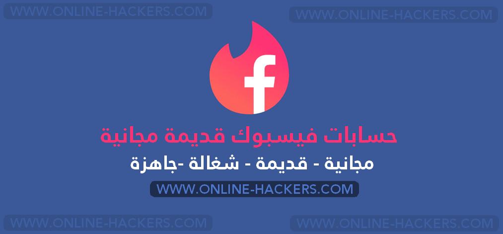 Pin On Haker