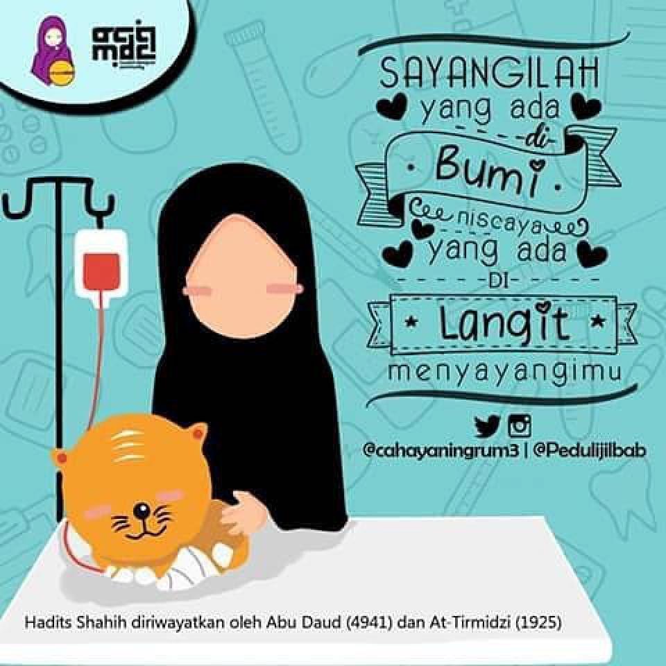 Sunnah Dawah Islamicquote Quransunnah Madinahcollection