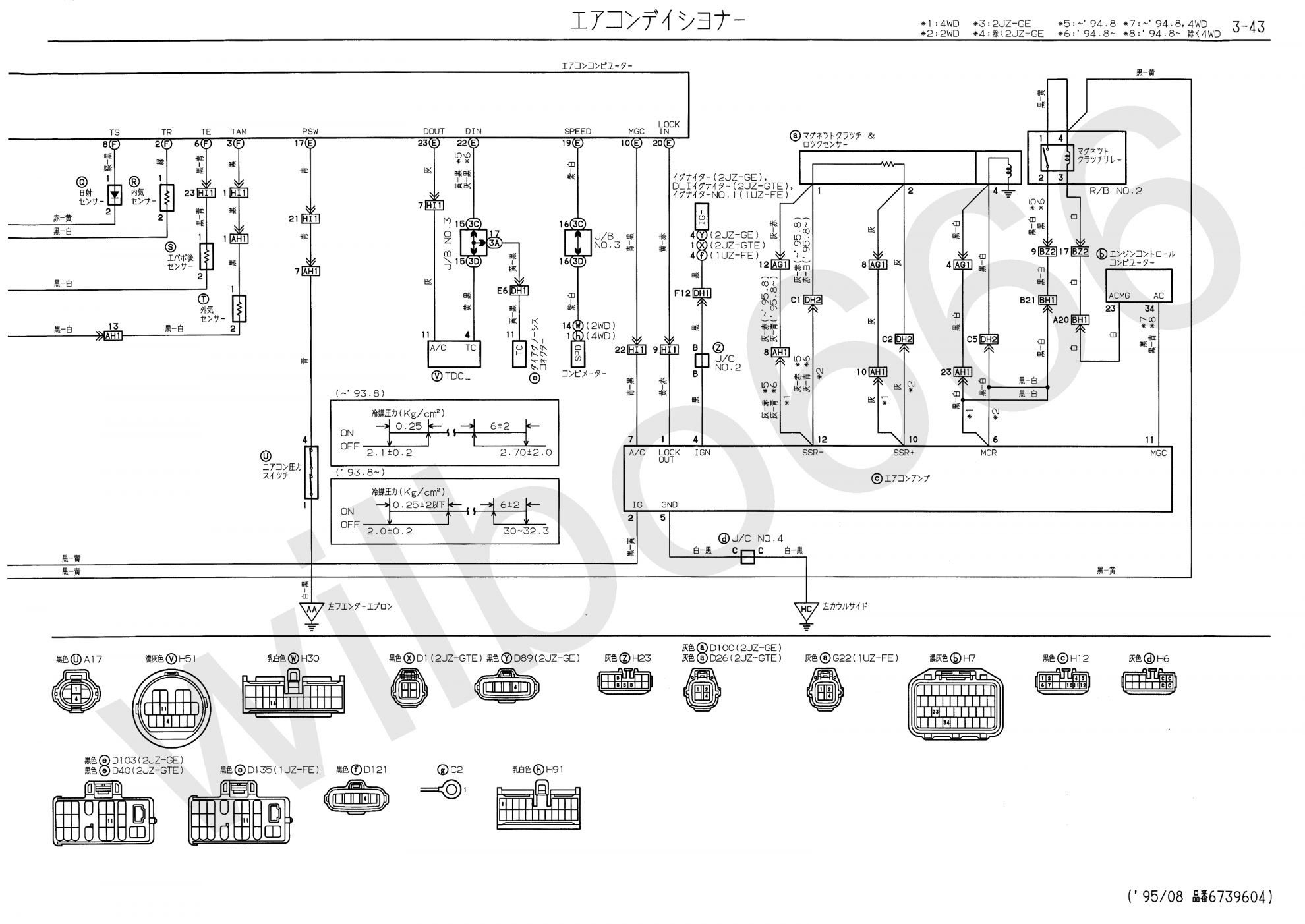16 Engine Control Toyota Wiring Diagram