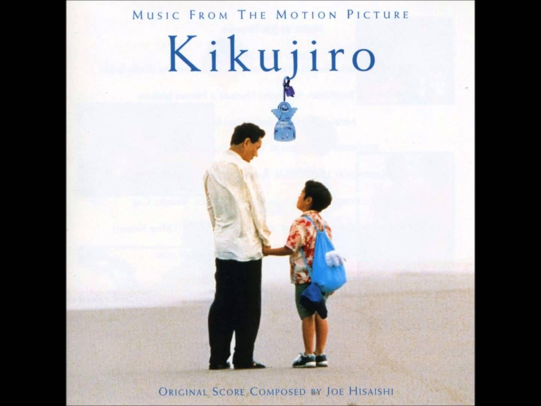 Summer Joe Hisaishi Kikujiro Soundtrack Joe Hisaishi Soundtrack Summer