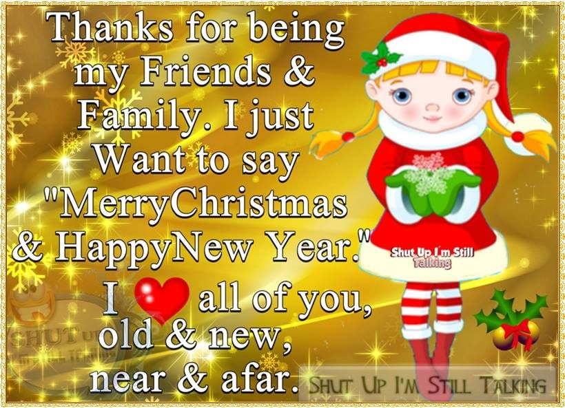 Merry Christmas Happy New Year Christmas Quotes Funny