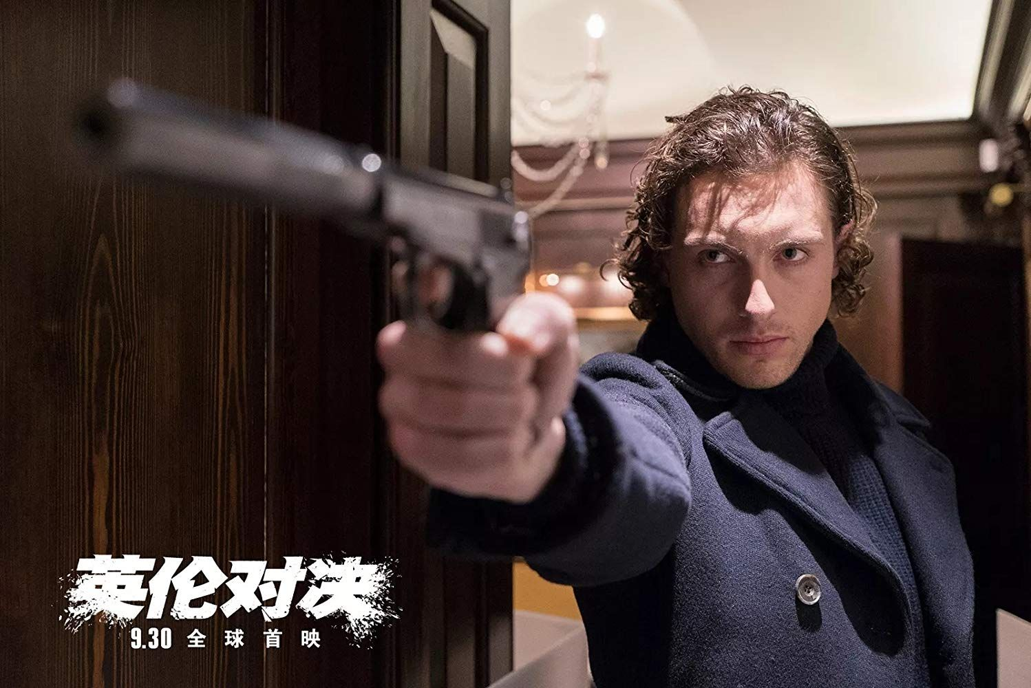 Rory Fleck Byrne In The Foreigner 2017 Michael Mcelhatton I Movie Rory