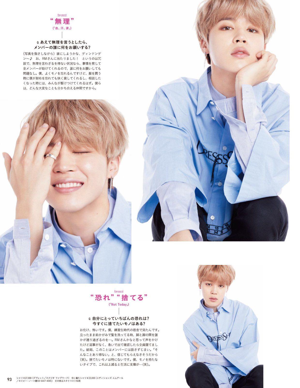 para anan magazine revista japonesa