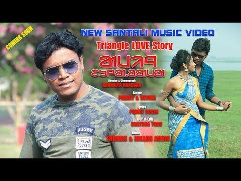 New santali video picture 2019 hd mp4 mp3