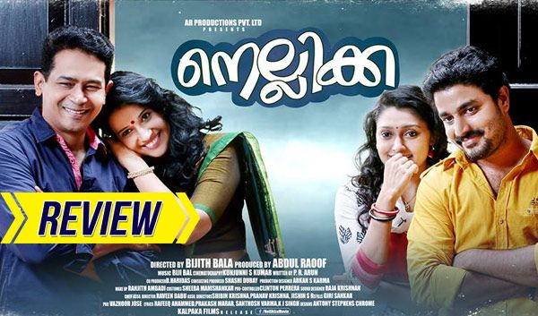 Nellikka Movie Review  Movie Reviews    Movie