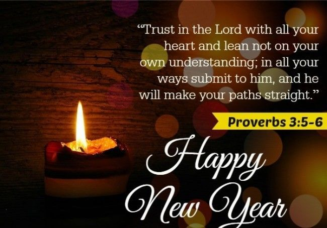 happy new year 2018 quotes image description happy new year wallpaper