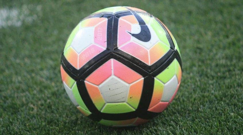 ставки на футбол онлайн украина