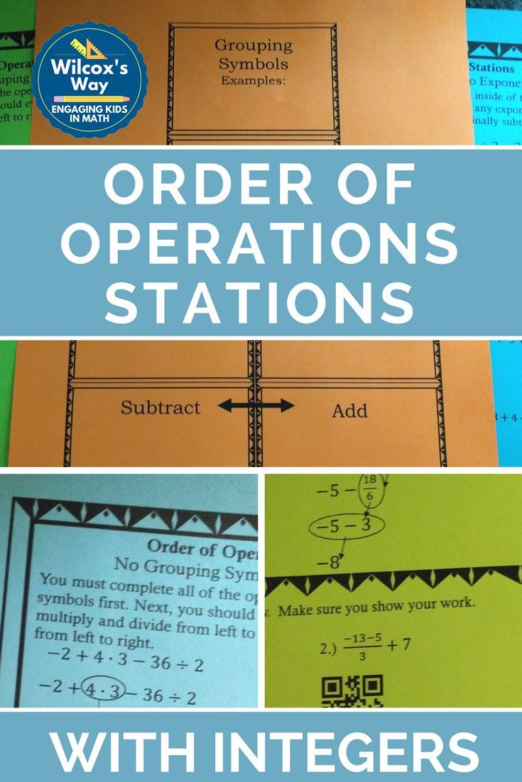 Order of Operations Practice Stations with Integers