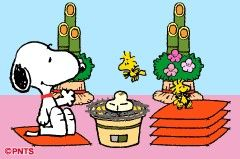 どうぞスヌーピーのお正月画像くださいへの回答の画像14画像