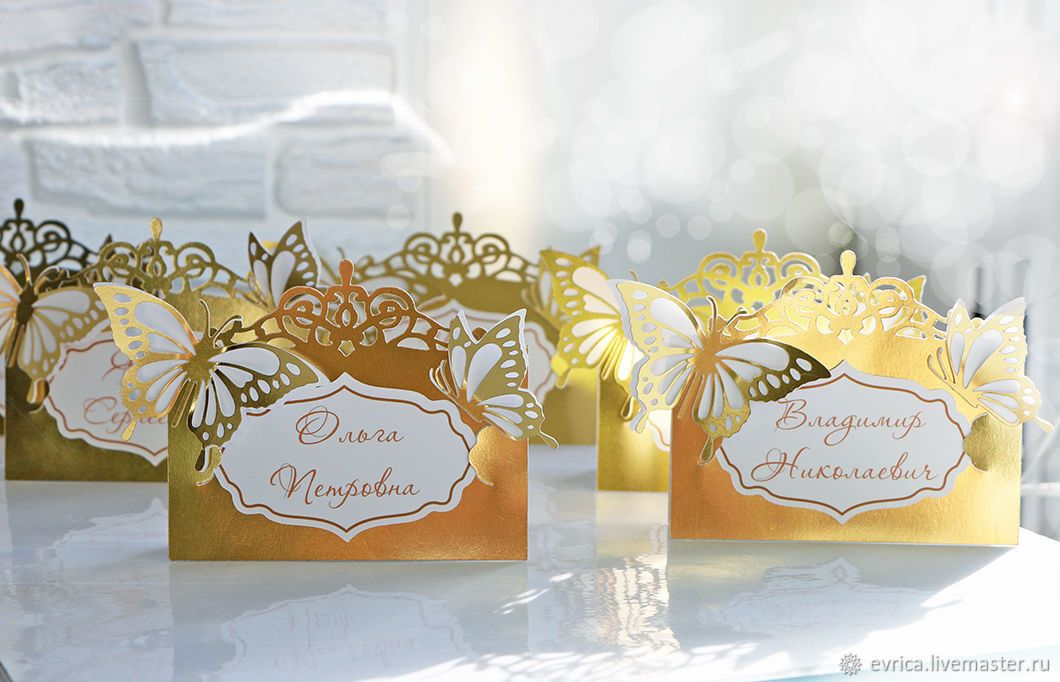 открытки для рассадки гостей уфа пока