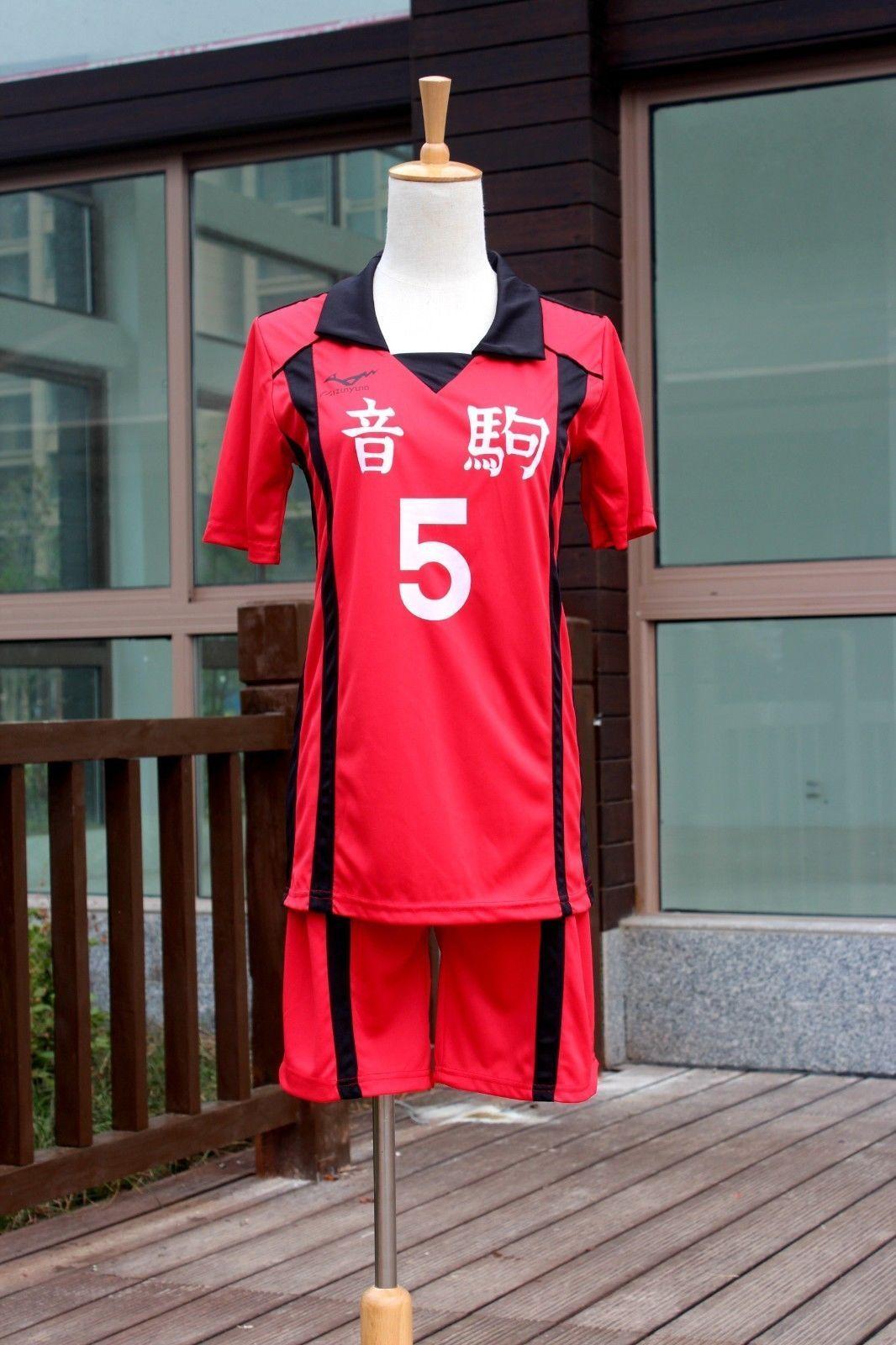 Nike Sportswear NSW Club Jogger Pants White Gold Black BV3067-100 Men/'s Large L