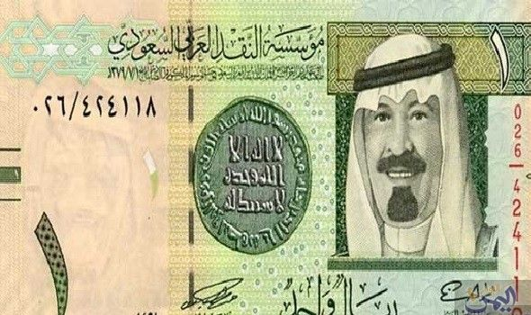 سعر الريال السعودي مقابل الدولار الأميركي الأربعاء Bank Notes Saudi Arabia Investing