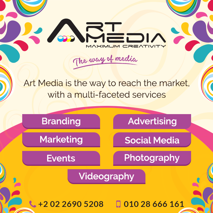 Art Media Is The Way To Reach The Market The Company Is A Multi Faceted Advertising Agency Specialized In Branding Advertising Marketing Social Media Event