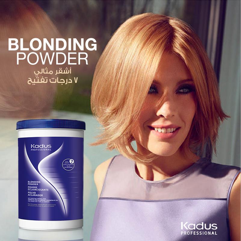احصلي على درجة اللون الأشقر التي ترغبين بها مع Blonding Powder بودرة مفتحة تمنح شعرك اللون الأشقر المثالي مع 7 درجات تفتيح Get The Right Shade Of Blonde With