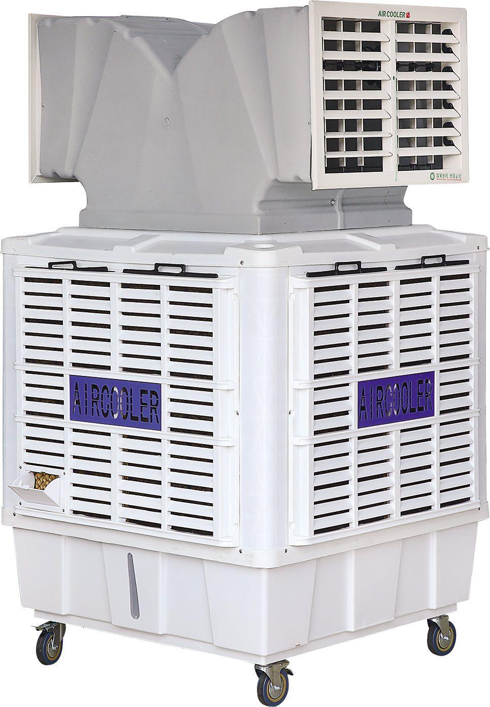 evaporative air cooler, desert air cooler, swamp air