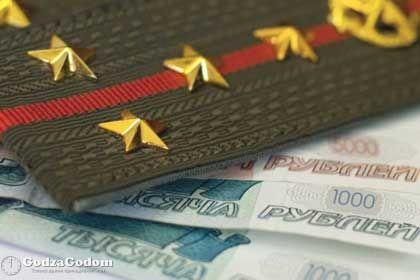Прибавка к военной пенсии в 2012