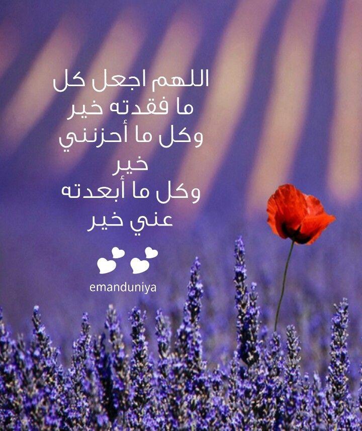 Pin On عربي رسائل من تصميمي