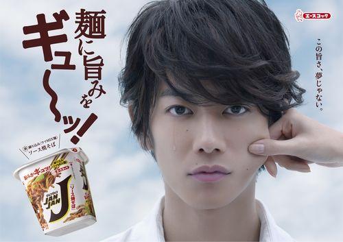 Kites-Japanese Actors & Actresses-[Male] Sato Takeru-佐藤 健-Trang 73 - We Fly