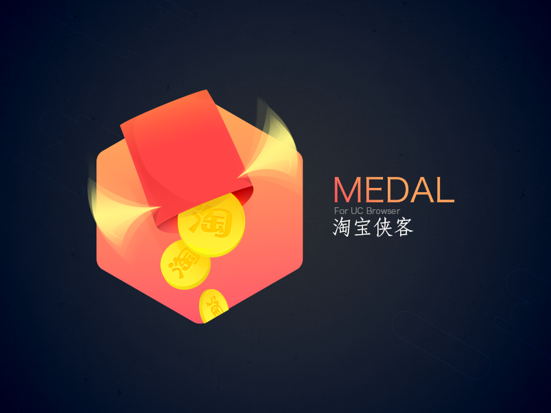 Medal by J.King☻