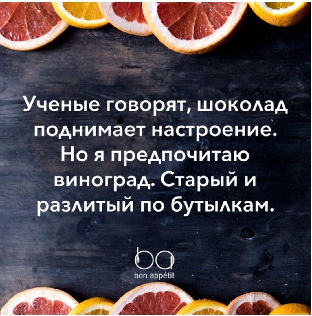 шоколад поднимает настроение картинки фото улица кузнецкая
