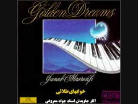 Golden Dreams - Javad Maroufi