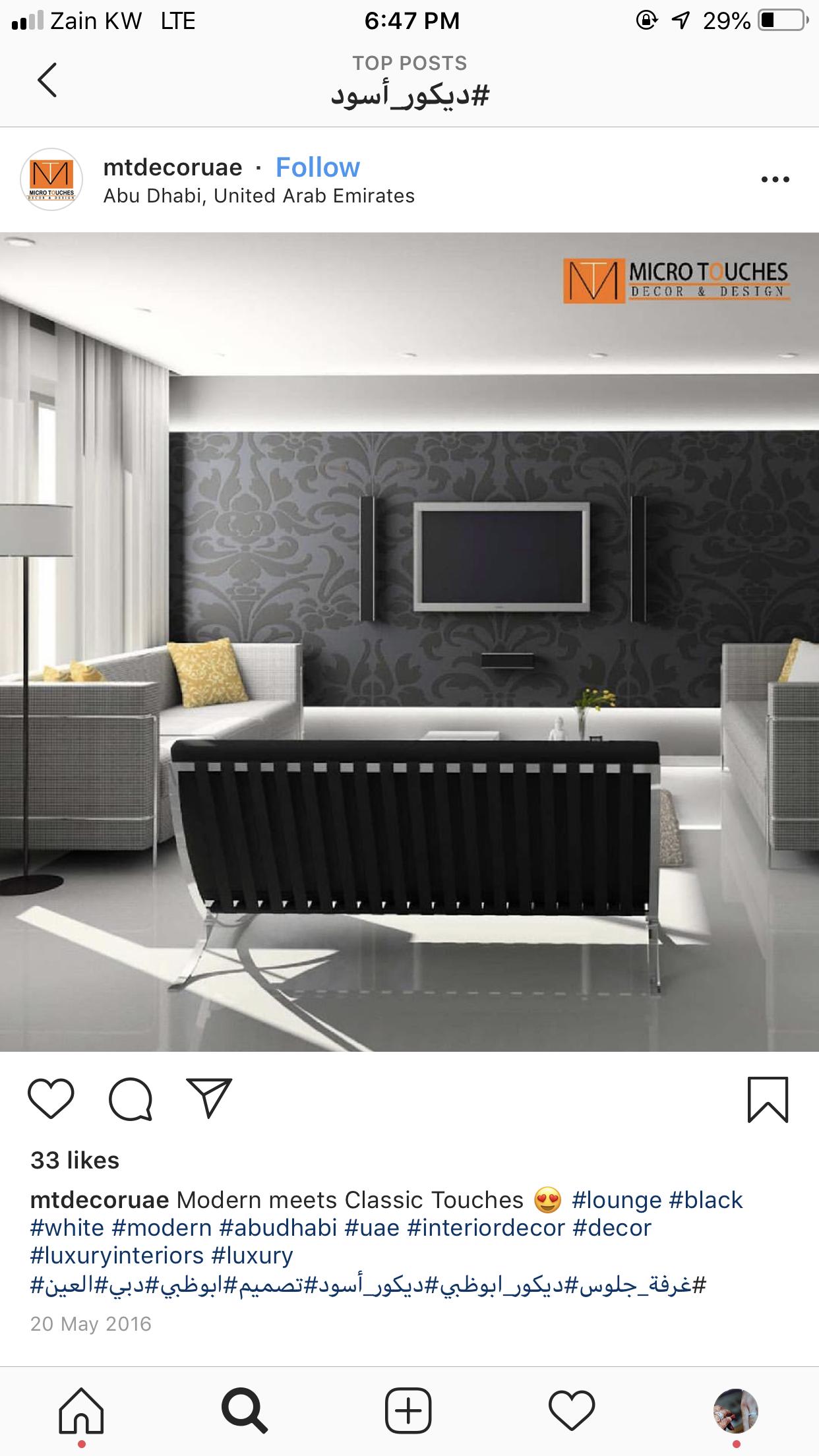 غرفة جلوس Luxury Interior Decor Design Decor