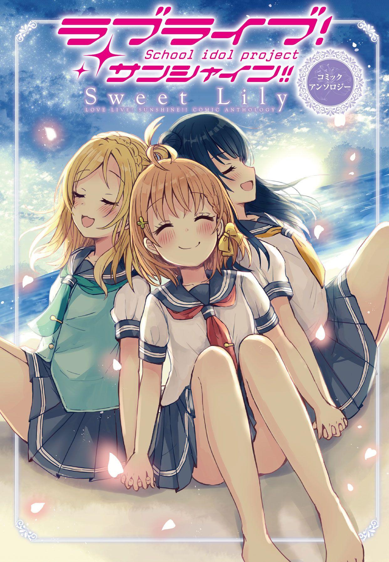 Pin by Melky Neko on Love Live ( Aqours ) Anime, Art